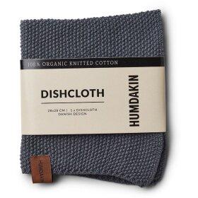 HUMDAKIN - KNITTED DISHCLOTH DARK ASH